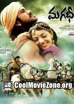 Magadheera (2009) Telugu Movie