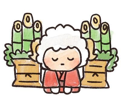 新年の挨拶をしている羊のイラスト(未年)
