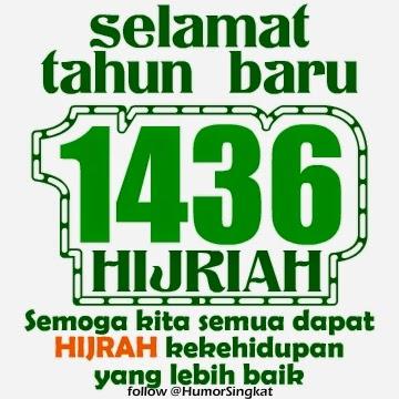 Download Dp Bb Tahun Baru 1015   New Calendar Template Site