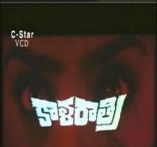 Kala Ratri Telugu Mp3 Songs Free  Download  1987