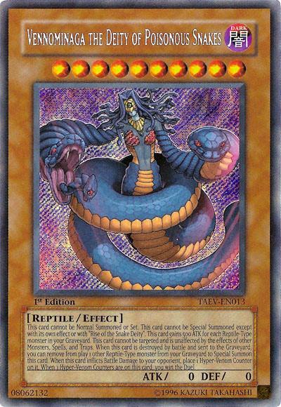 yu gi oh gx card:
