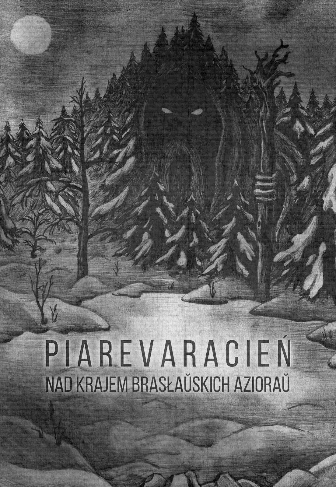 PIAREVARACIEN - Nad Krajem Braslauskich Aziorau