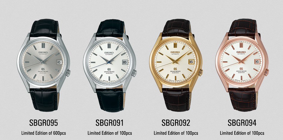 Grand Seiko Historical Collection