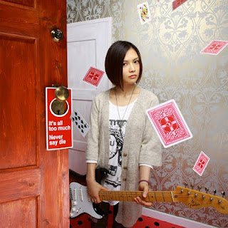 YUI - IT'S ALL TOO MUCH/NEVER SAY DIE Album YUI%2B-%2BIt%2527s%2BAll%2BToo%2BMuch%257ENever%2BSay%2BDie