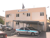 Συνελήφθησαν δύο (2) άτομα για εκβίαση σε βάρος 64χρονης ημεδαπής στη Θήβα