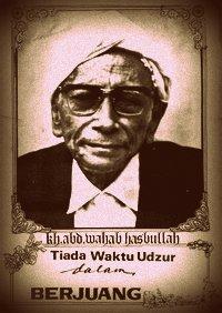 KH. Abdul Wahab Chasbullah