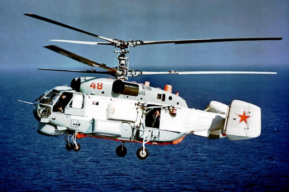 Kamov Ka-27 Helix, Foto Helikopter 1