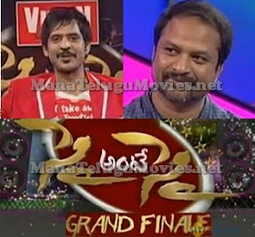 Sye Ante Sye – E19 – 21st May- R.P.Patnaik as Guets – Grand Finale