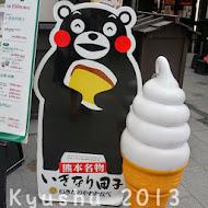 2013 仲夏北九州