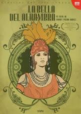 """Isabel Moreno canta  """"Quiereme Mucho"""" , en una escena del film """"La Bella de Alhambra"""" 1989"""