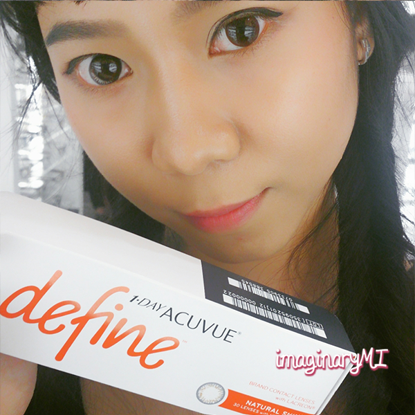 acuvue define review Indonesia Beauty blogger Raden Ayu