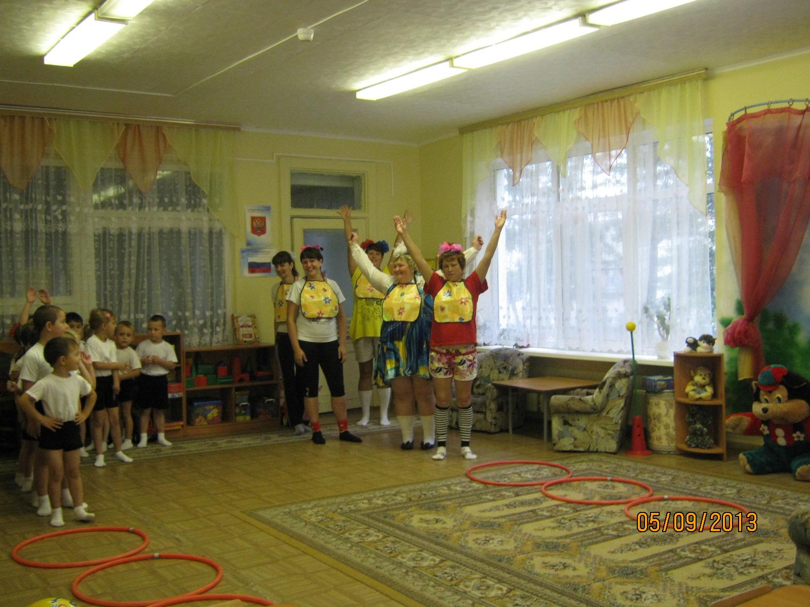 Тематическое занятие здоровые дети