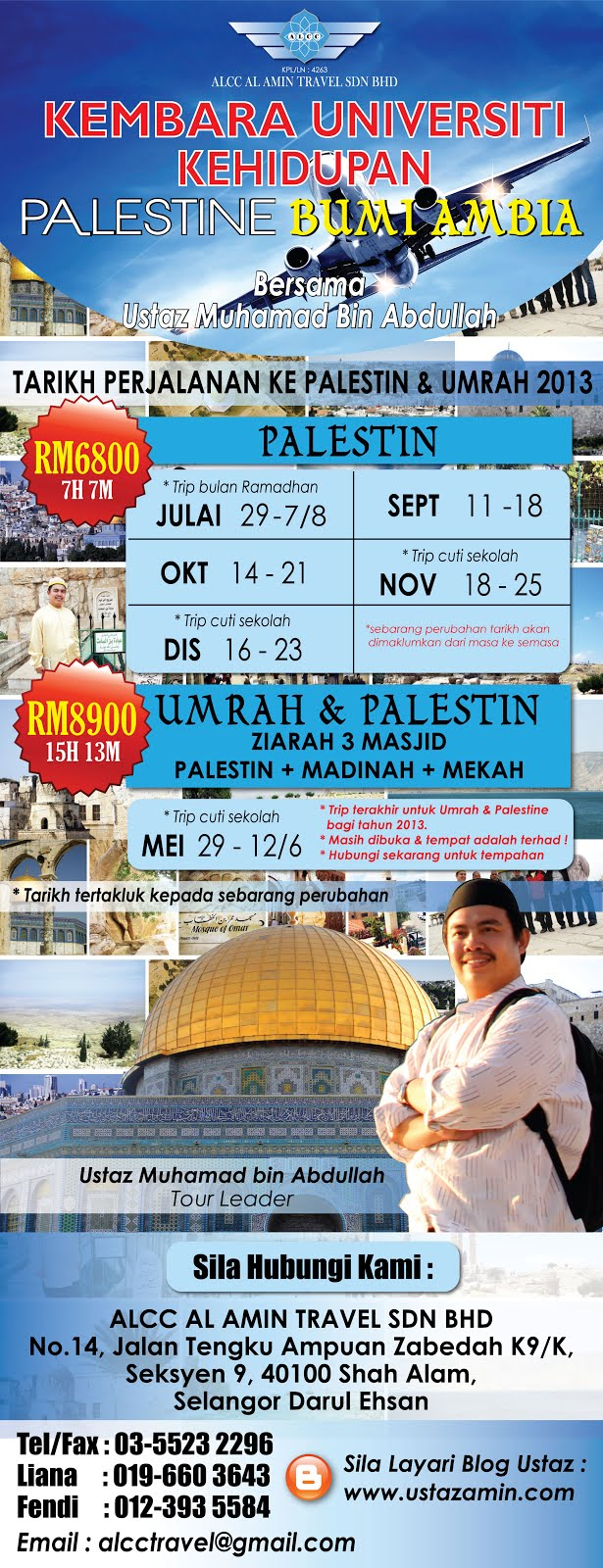 Palestine Tour 2013