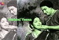 Madurai Veeran | Tamil Movie Audio Jukebox