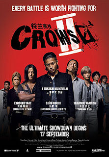 crows zero part 1 free download