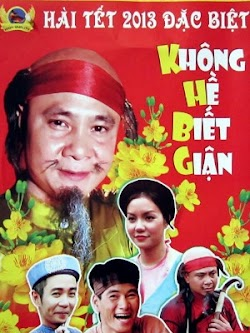 Không Hề Biết Giận - Khong He Biet Gian (2013) Poster