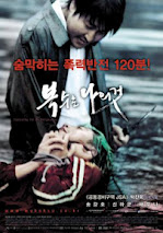 Trả Thù – Sympathy For Mr Vengeance - topphimtuan.com