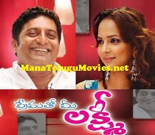 Prematho Mee Lakshmi – E 9 with Prakash Raj