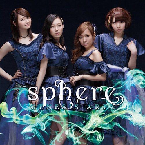 album mp3 sphere  u30b9 u30d5 u30a3 u30a2