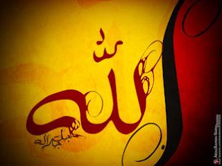 allah_by_eljangoo-d47wim1.jpg