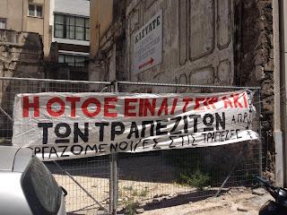 Ροσινάντε πανό στα γραφεία της ΟΤΟΕ