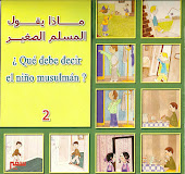 Du&#39;a para nios 2