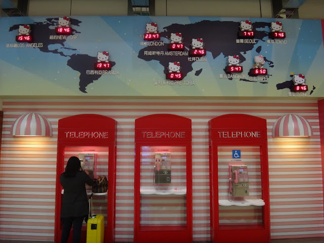 Hello Kitty Telephone Booth and Time Zone at Taoyuan International Airport, Taipei, Taiwan