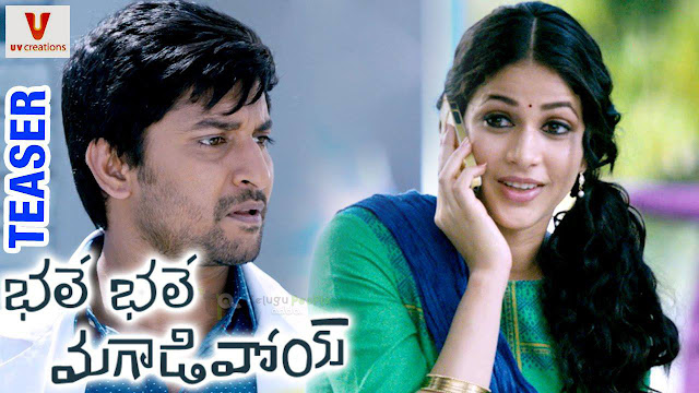 Bhale Bhale Magadivoi Movie Teaser | Nani | Lavanya Tripathi