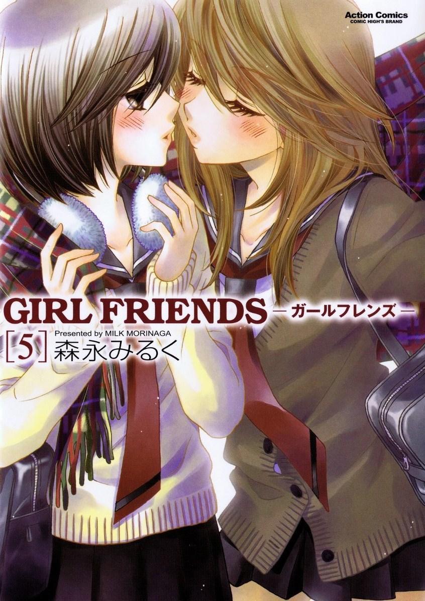 500 Mangás que você deve ler - Página 12 Girl+Friends+volume+05