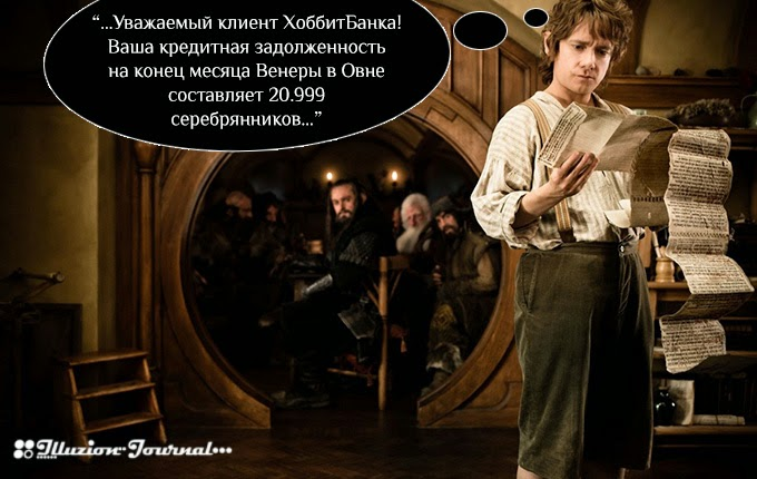 Хоббит: Битва пяти воинств The Hobbit: The Battle of the Five Armies, 2014