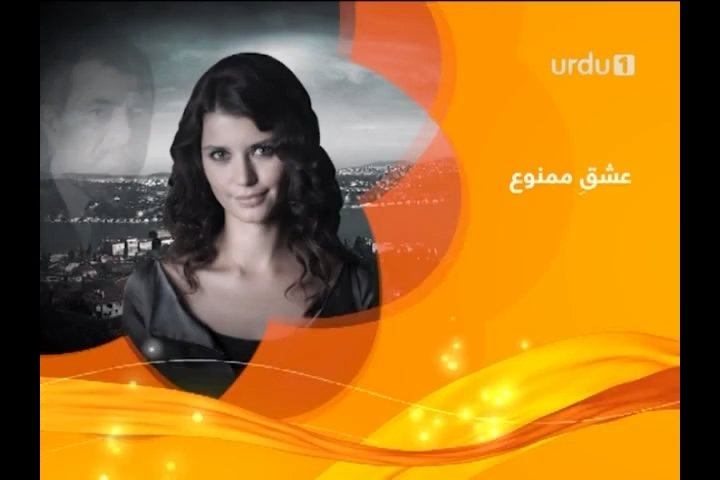 ISHQ E MAMNOON BY URDU1 EPISODE 122 28TH OCTOBER 2012
