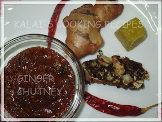 Very Hot, Sour and Sweet Ginger Chutney