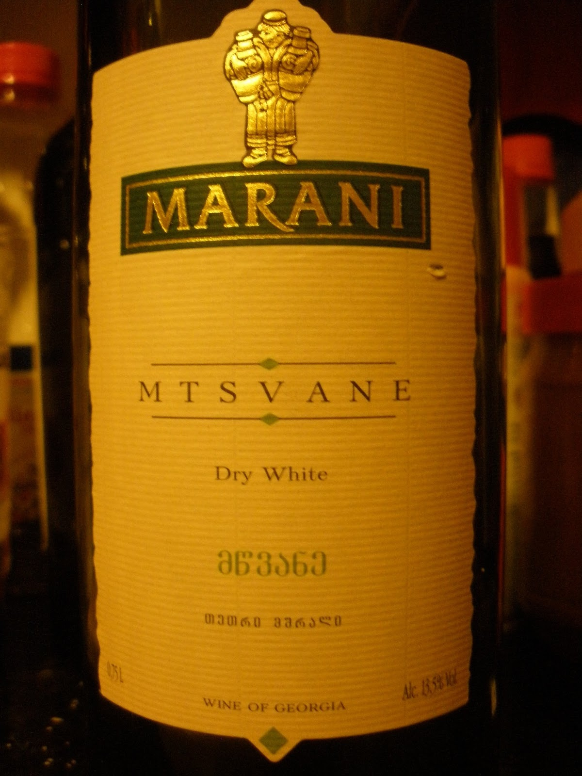 Georgian wine Marani: reviews