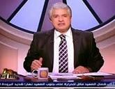 برنامج العاشرة مساءاً وائل الإبراشى - -  حلقة  الجمعة 3-7-2015