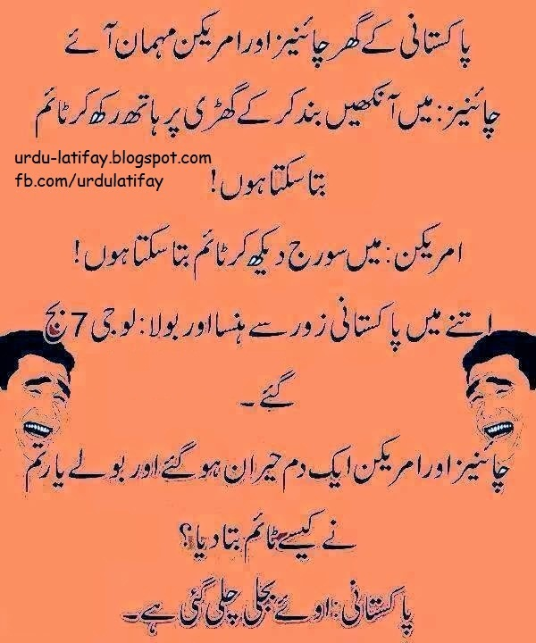 Www pakistani pashto moti gand wali aunty images pk