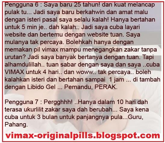 free shipping original v i m a x ca end 3 15 2015 12 30 pm