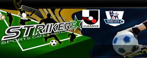 Strikers, Nagoya