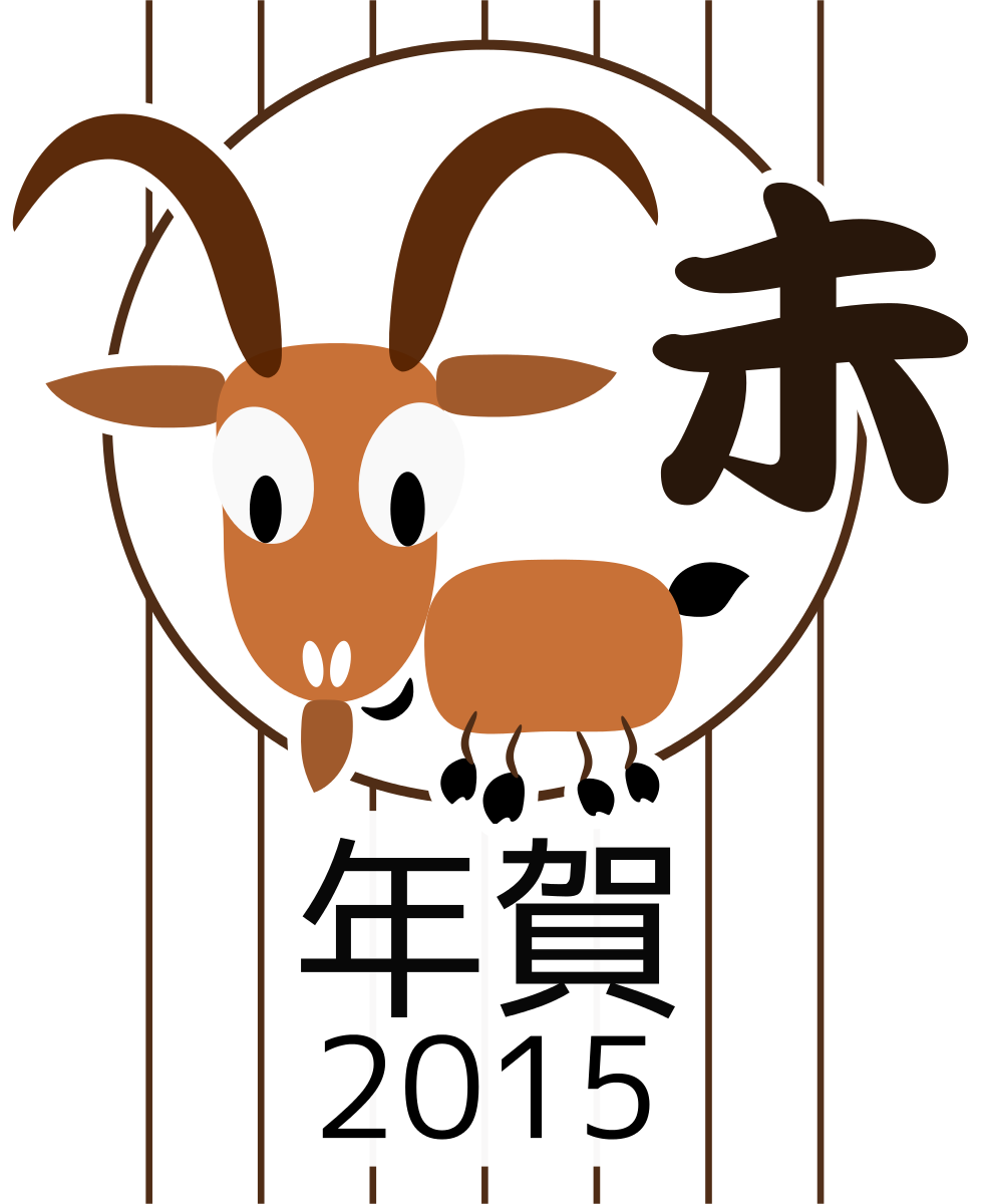 IMLEK 2015