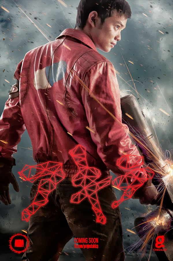 Akira Project Live Action Fan Poster