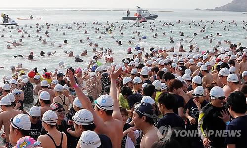 Festival de natación del oro polar en Busan