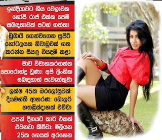 aksha sudari indian boyfriend