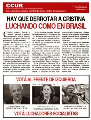 Suplemento electoral CCUR