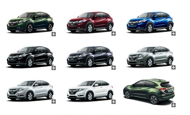 Pilihan Warna Honda