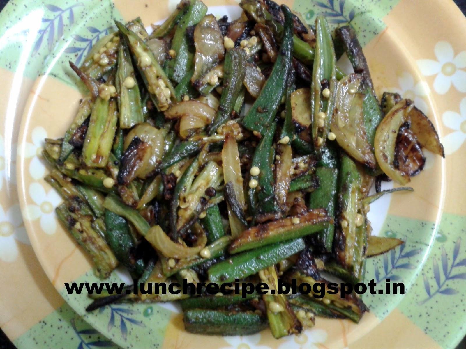 How to make Bhindi Kurkuri Recipe | भिन्डी कुरकुरी | Kurkuri Bhindi | Crispy Okra | Fired Bhindi | Ladies finger fry