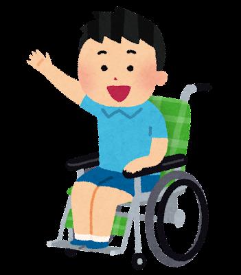 車椅子に乗っている男の子のイラスト