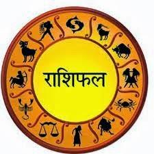 Saptahik Rashifal of Mesh