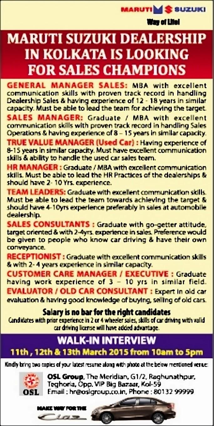 Job Vacancy Team Leaders, Office Administration, Maruti Suzuki ...
