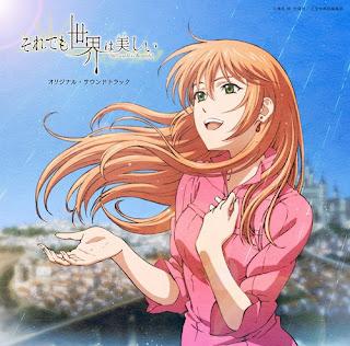 Soredemo Sekai wa Utsukushii Original Soundtrack