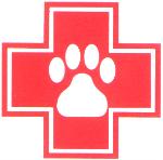 24ωρα κτηνιατρεία & κλινικές