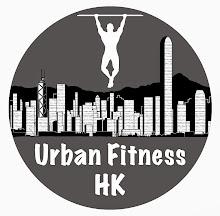Urban Fitness HK